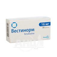 Вестінорм таблетки 16 мг блістер №30