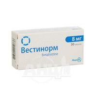 Вестінорм таблетки 8 мг блістер №30