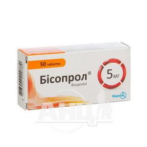 Бісопрол таблетки 5 мг блістер №50