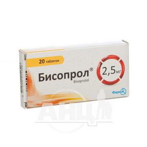 Бісопрол таблетки 2,5 мг блістер №20
