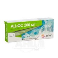 АЦ-ФС таблетки вкриті плівковою оболонкою 200 мг блістер №20