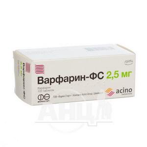 Варфарин-ФС таблетки 2,5 мг блістер №100