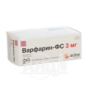 Варфарин-ФС таблетки 3 мг блістер №100