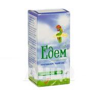 Едем сироп 0,5 мг/мл флакон 60 мл