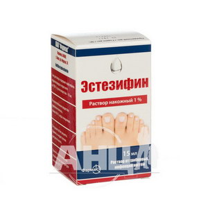 Эстезифин раствор накожный 1 % флакон 15 мл