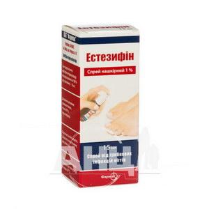 Эстезифин спрей накожный 1 % флакон 15 мл