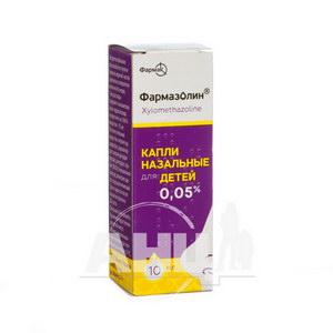 Фармазолін краплі назальні 0,05 % флакон 10 мл
