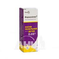 Фармазолин капли назальные 0,05 % флакон 10 мл