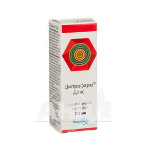 Ципрофарм Декс краплі вушні 3,5 мг/мл + 1 мг/мл флакон 7,5 мл