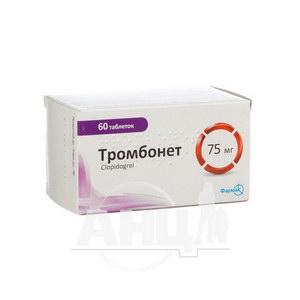 Тромбонет таблетки вкриті оболонкою 0,075 г блістер №60