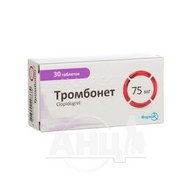 Тромбонет таблетки вкриті оболонкою 0,075 г блістер №30