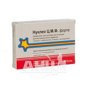 Нуклео Ц.М.Ф. форте ліофілізований порошок для розчину для ін'єкцій 61 мг ампула з розчинником в ампулах 2 мл №3