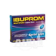 Ібупром Спринт капсули м'які 200 мг блістер №6