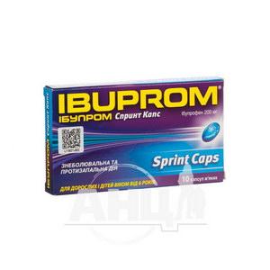 Ібупром Спринт капсули м'які 200 мг блістер №10