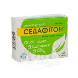 Седафитон таблетки блистер №48
