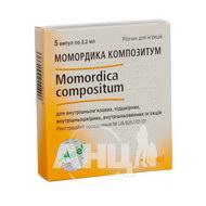 Момордика композитум раствор для инъекций ампула 2,2 мл №5