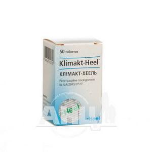 Клімакт-Хеель таблетки контейнер №50
