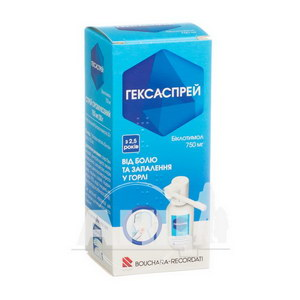 Гексаспрей спрей оромукозный 750 мг флакон 30 г