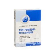 Азитроміцин-Астрафарм капсули 250 мг №6