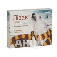 Лизак таблетки для рассасывания блистер со вкусом шоколада №10
