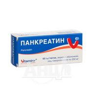 Панкреатин таблетки вкриті оболонкою кишково-розчинною 250 мг блістер №60