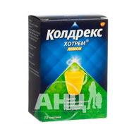 Колдрекс Хотрем лимон порошок для орального розчину пакетик 5 г №10