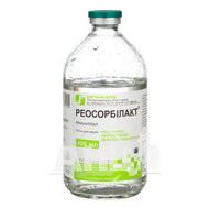 Реосорбилакт раствор для инфузий бутылка 400 мл