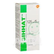 Зіннат гранули гранули для приготування суспензії 125 мг/5 мл флакон 100 мл суспензія