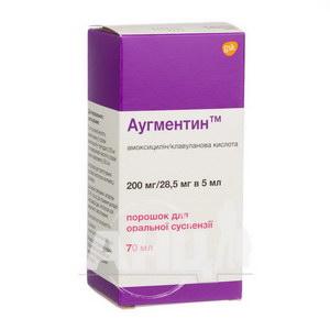 Аугментин порошок для оральної суспензії 200 мг/ 28,5 мг в 5 мл флакон 70 мл