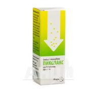 Пиколакс капли оральные 0,75 % флакон 15 мл