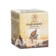 Олія Ароматика какао натуральна рослинна 50 мл