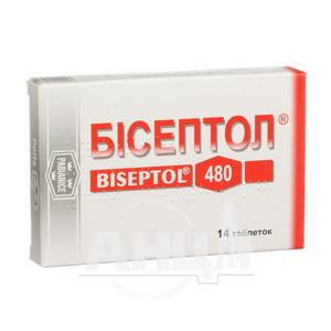 Бісептол таблетки 400 мг + 80 мг блістер №14
