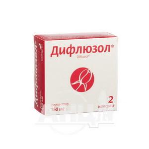 Дифлюзол капсули 150 мг блістер №2