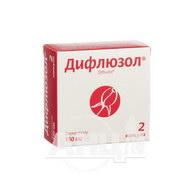 Дифлюзол капсулы 150 мг блистер №2