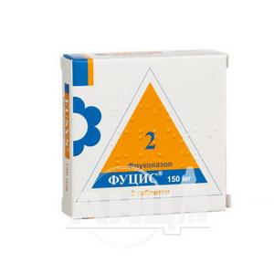 Фуцис таблетки 150 мг блістер №2