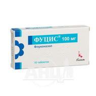Фуцис таблетки 100 мг блистер №10