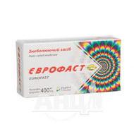 Єврофаст капсули м'які желатинові 400 мг блістер №10