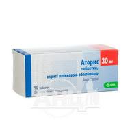 Аторис таблетки вкриті плівковою оболонкою 30 мг №90