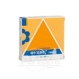 Фуцис таблетки 150 мг блістер №4