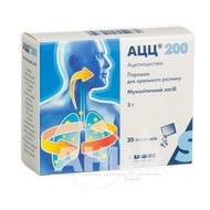АЦЦ 200 порошок для орального розчину 200 мг пакетик №20
