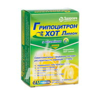 Грипоцитрон Хот лимон порошок для орального розчину пакет 4 г №10