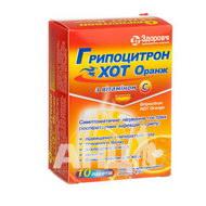 Грипоцитрон Хот оранж порошок для орального розчину пакет 4 г №10