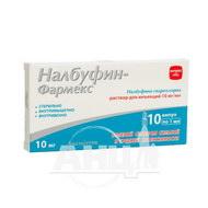 Налбуфин-Фармекс раствор для инъекций 10 мг/мл ампула 1 мл №10