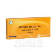 Налбуфин инъекции 10 мг раствор для инъекций 10 мг/мл ампула 1 мл №10
