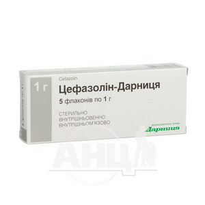 Цефазолін-Дарниця порошок для розчину для ін'єкцій 1 г флакон №5