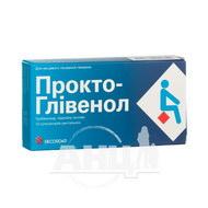 Прокто-Глівенол супозиторії ректальні блістер №10
