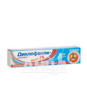 Диклофенак-Здоров'я гель 1 % туба 50 г
