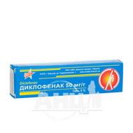 Диклофенак гель 50 мг/г туба 40 г