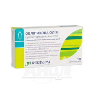Обліпихова олія супозиторії ректальні 0,5 г №10