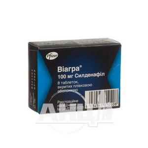 Віагра таблетки вкриті плівковою оболонкою 100 мг №8